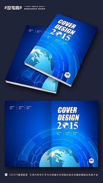 地球企业画册PSD设计
