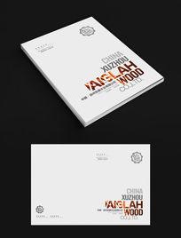 高档国外画册封面设计