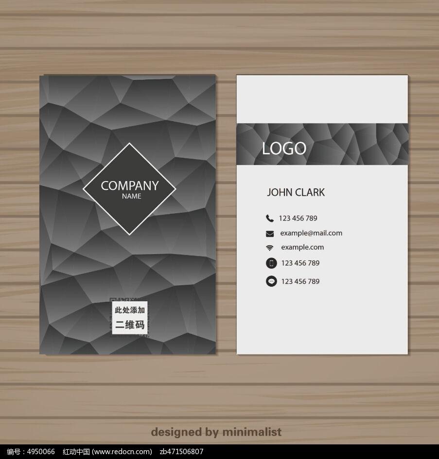 高端晶格创意名片设计ai素材下载_企业名片设计模板