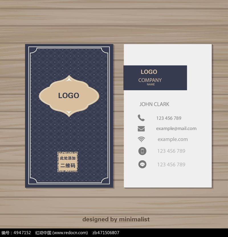 高端企业名片设计模板