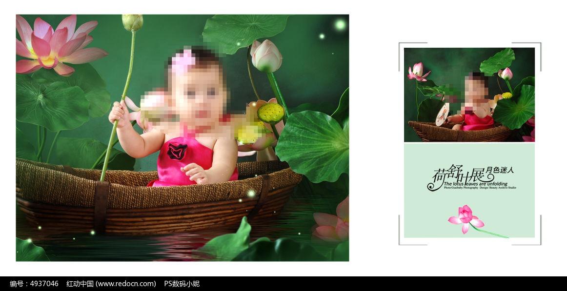 荷叶宝宝模板
