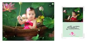 荷葉寶寶模板 PSD