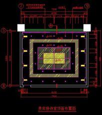 会议室排练室贵宾接待室顶面布置图 CAD