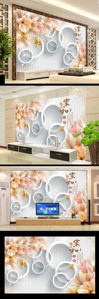 家和富贵时尚花朵电视墙 PSD