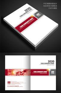 简洁科技公司宣传画册封面
