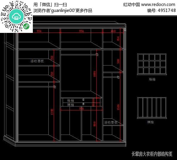 别墅 长辈房大衣柜 内部 结构图 CAD图纸 图