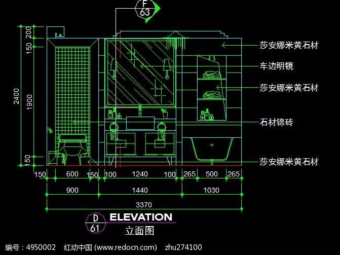 酒店商务房卫生间立面图_CAD图纸图片素材图纸建筑切割天正图片