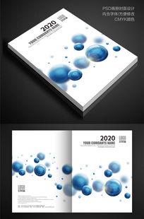 蓝色大气科技产品招商画册封面设计