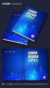 时尚建筑房地产画册封面设计