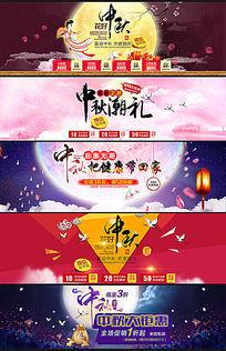 淘宝天猫京东中秋节促销全屏海报