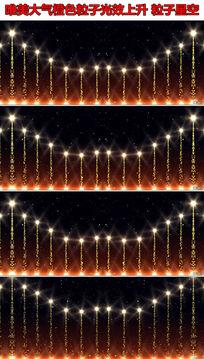 唯美粒子光效橙色上升婚庆led背景视频粒子星空