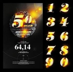 夜店周年庆海报设计