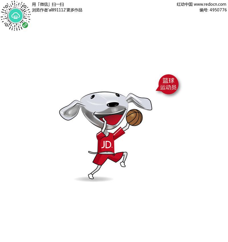 原创矢量手绘插画篮球运动员卡通动物矢量