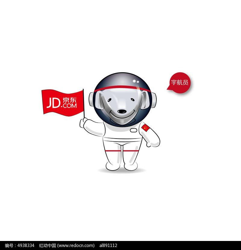 宇航员原创手绘插画平面设计卡通动物矢量