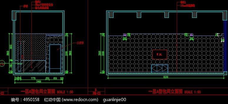 足浴店一层A型图纸立面图_CAD图纸图片素材手游五档包间qq来华夏怎么图片
