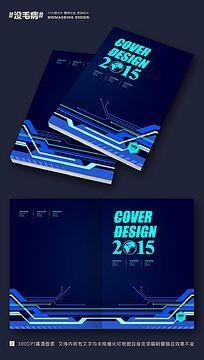 IT数码科技画册封面设计