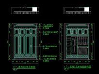 别墅装修客房1衣柜立面图及客房1衣柜内部结构图