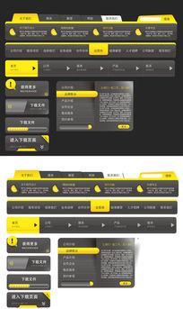 创意网页导航网页图标设计 AI