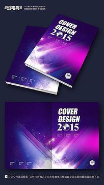 高档电子产品画册封面