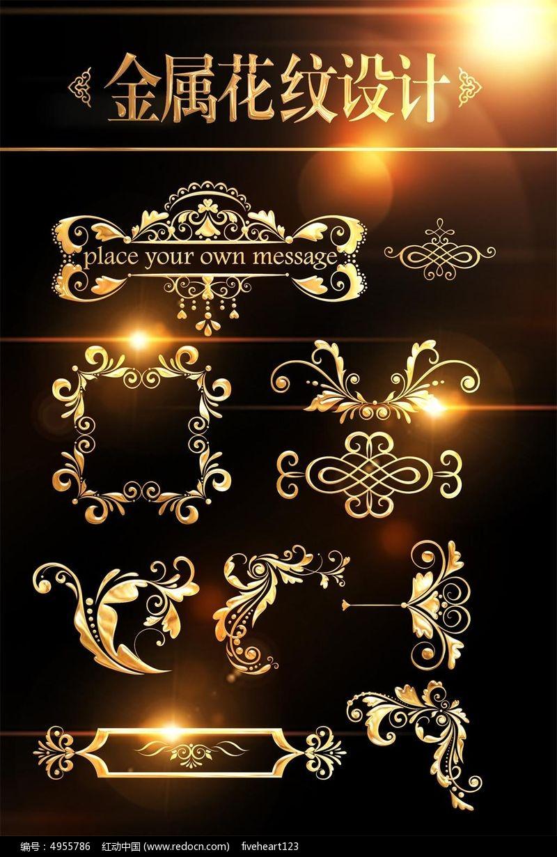高档金属质感欧式花纹素材图片素材