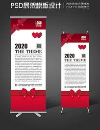 红色浪漫婚庆展架背景设计