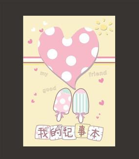 精美记事本甜美冰淇淋卡通本子封面 CDR