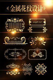 金属质感欧式花纹花边边框素材