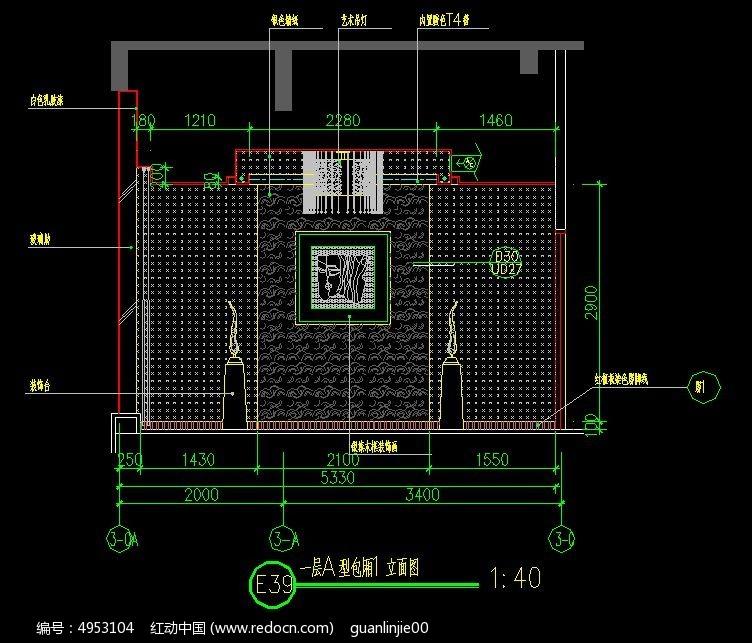酒店一层A型包厢1立面图