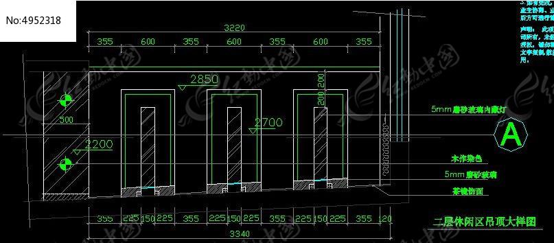 美容院 SPA馆 二层 休闲区 吊顶大样图 CAD图纸