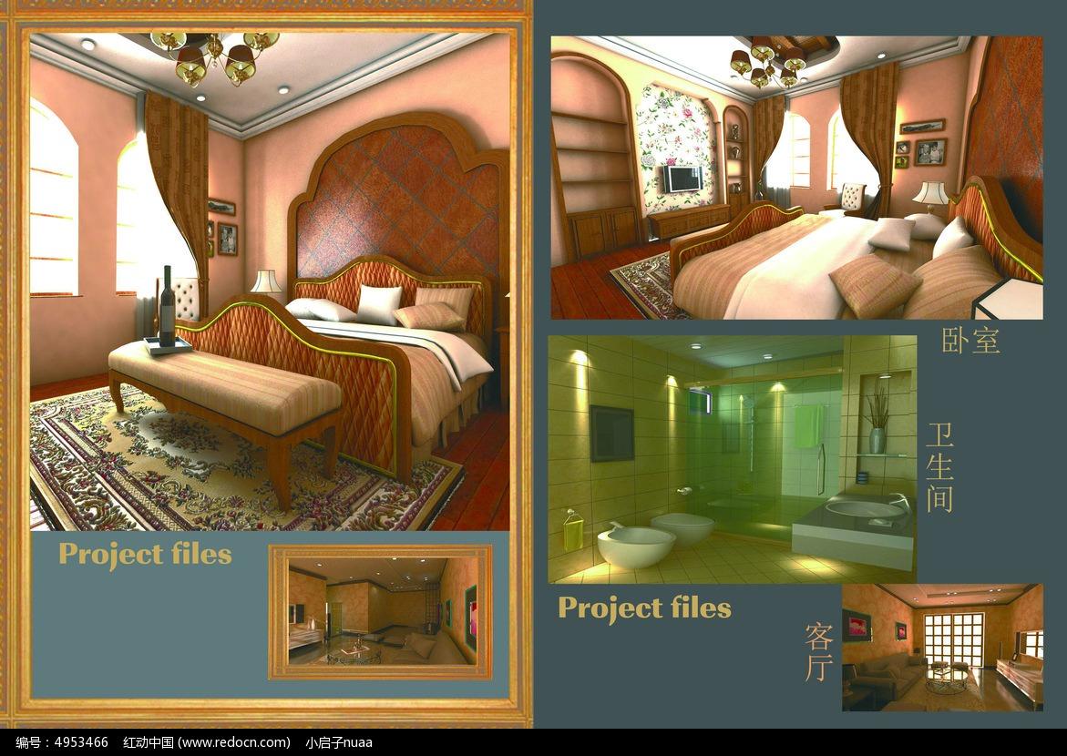 欧式贵族典雅风格室内设计方案
