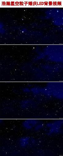 唯美浩瀚星空粒子高清动态LED大屏幕背景视频素材