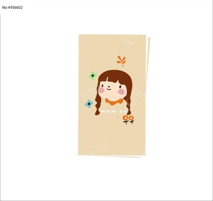 少女笔记本手绘封面图片