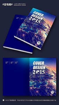 大气创意地球企业画册封面设计