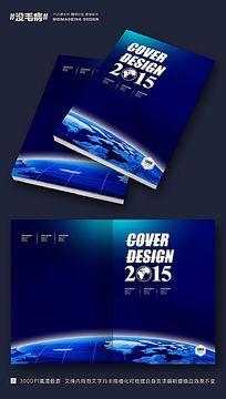 大气地球企业画册封面PSD设计
