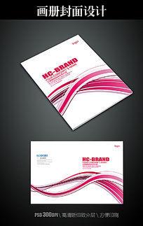 粉色线条时尚画册封面模板