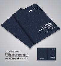 化妆品产品画册封面设计