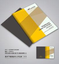 简约产品画册封面设计