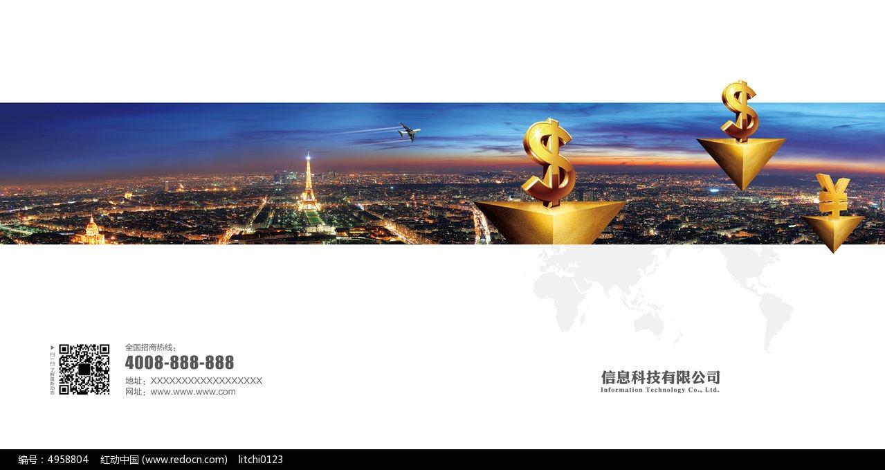 简约金融画册封面封底设计图片