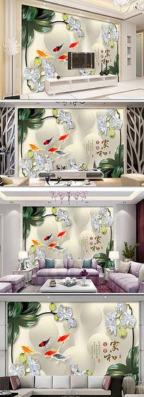 君子兰花朵3D客厅沙发背景墙