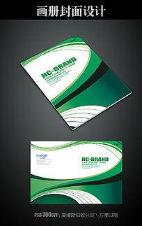 绿色产品样品画册封面模板