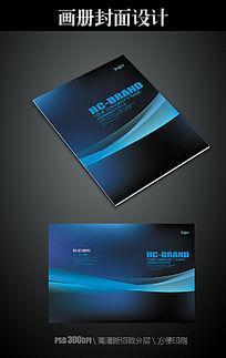 数码科技画册封面素材