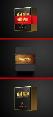 纸盒包装效果VI场景智能贴图模板