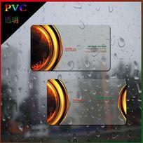 半圆扇形图案pvc名片设计