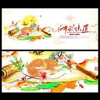大气水墨风格中秋节海报设计