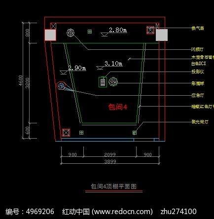 高档KTV包间4顶棚平面造型尺寸图灯具图图片