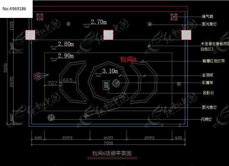 高档KTV包间6顶棚造型用材施工图图片