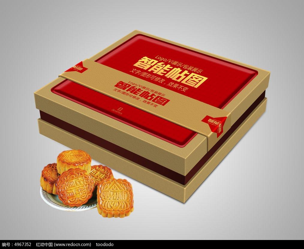 红月饼盒包装效果VI场景智能贴图模板图片