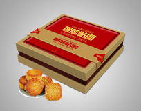 红月饼盒包装效果VI场景智能贴图模板