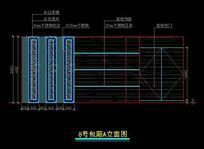皇家贵族酒吧KTV8号包厢A立面图