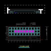 皇家贵族酒吧KTV二层7号包厢D立面图